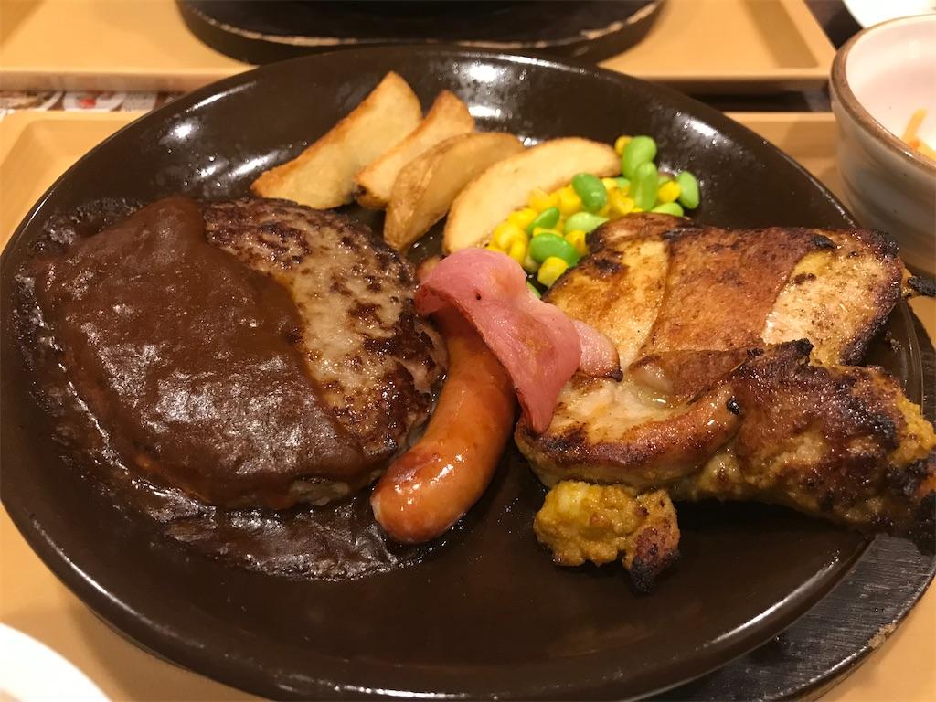 f:id:sukosimo_samuku_nice:20200305012420j:image