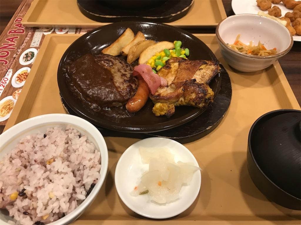 f:id:sukosimo_samuku_nice:20200305012424j:image