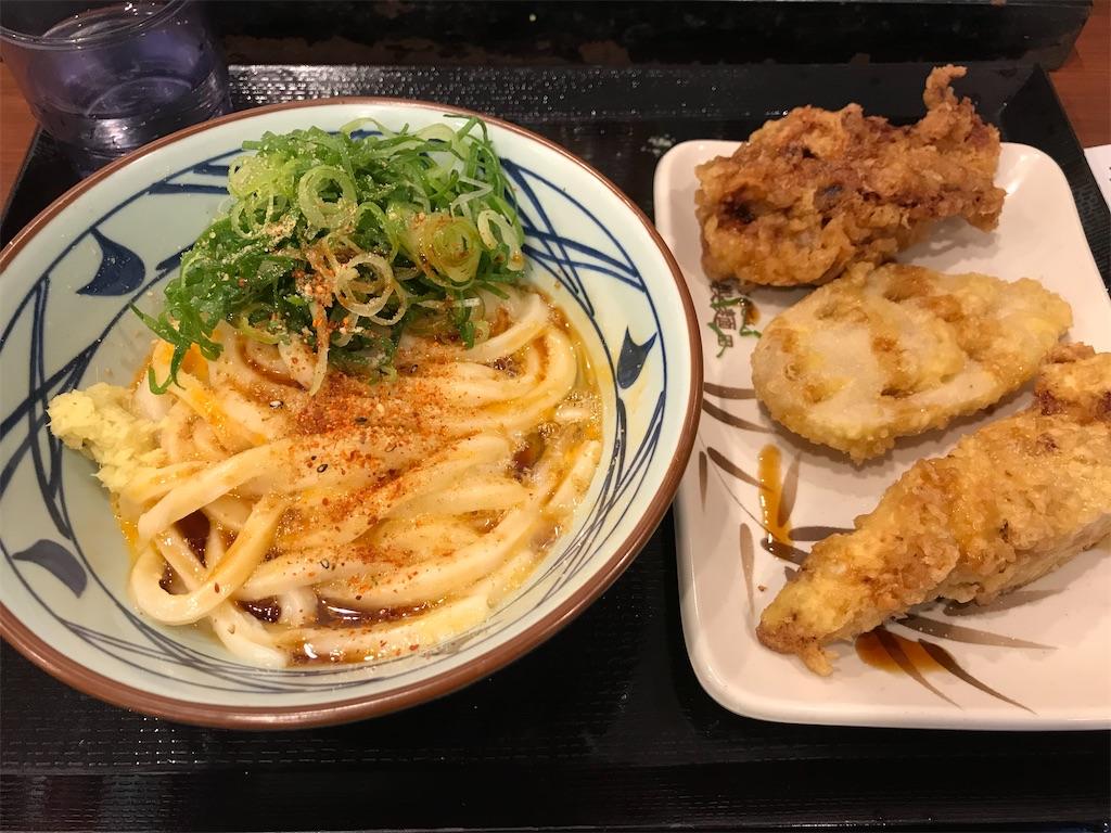 f:id:sukosimo_samuku_nice:20200306193331j:image