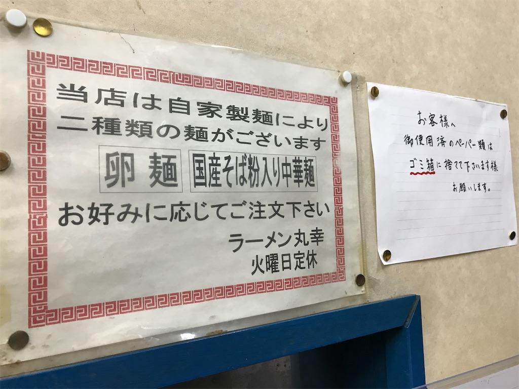 f:id:sukosimo_samuku_nice:20200308010711j:image