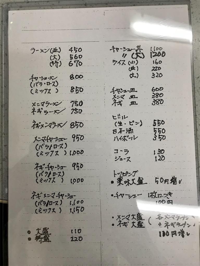 f:id:sukosimo_samuku_nice:20200308010746j:image