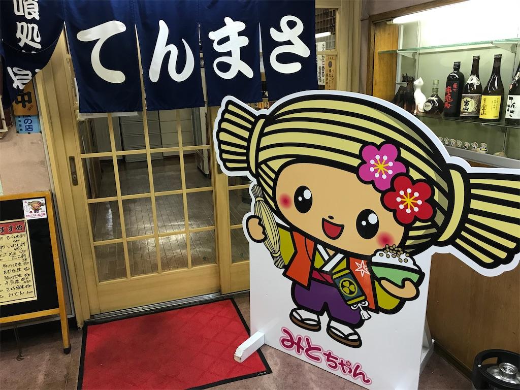 f:id:sukosimo_samuku_nice:20200310232349j:image