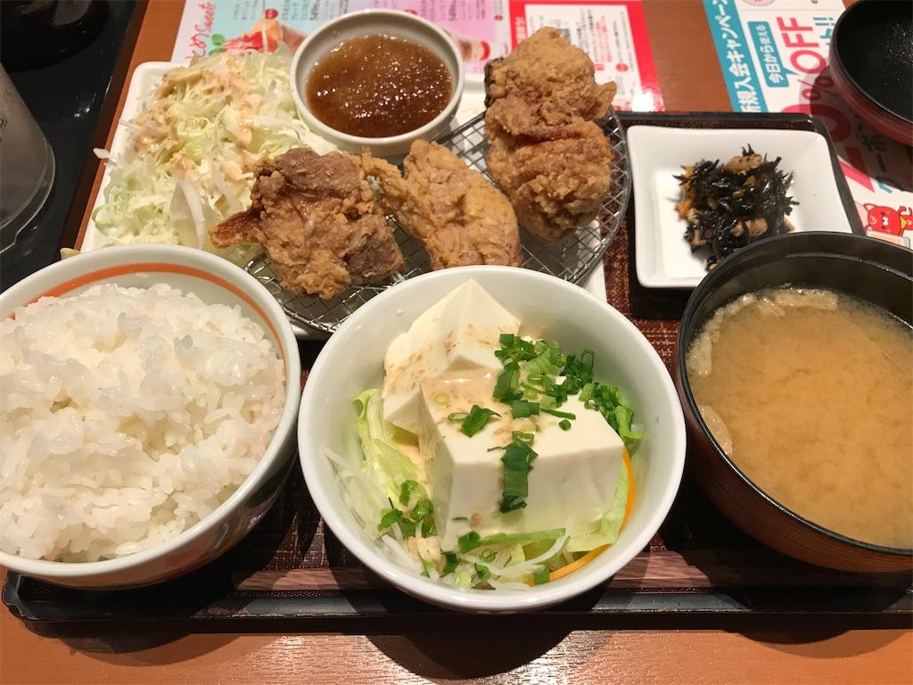 f:id:sukosimo_samuku_nice:20200313171748j:image