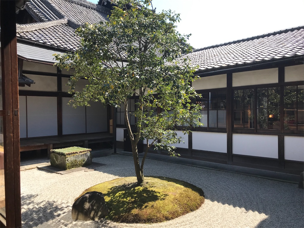 f:id:sukosimo_samuku_nice:20200319132754j:image