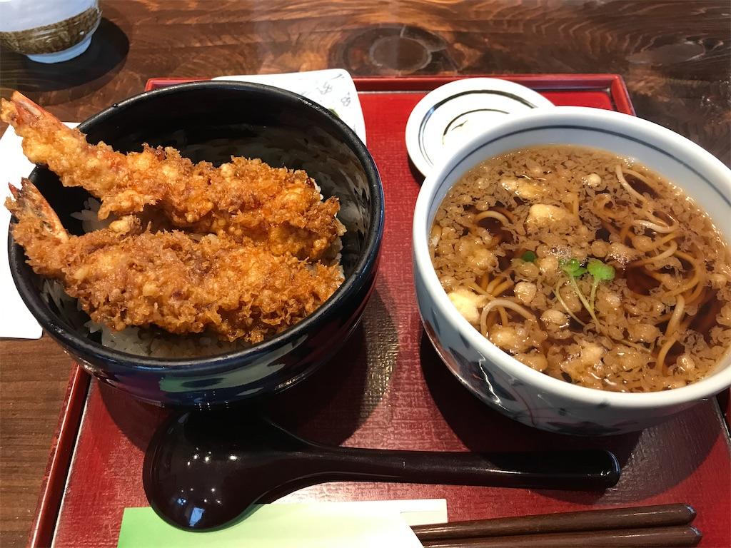 f:id:sukosimo_samuku_nice:20200331144244j:image