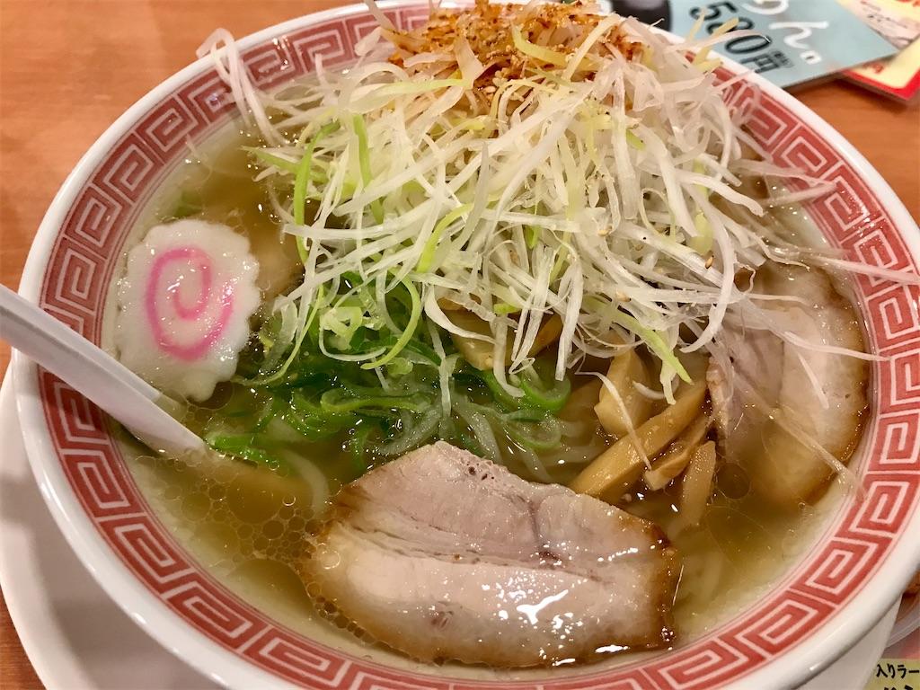 f:id:sukosimo_samuku_nice:20200403014416j:image