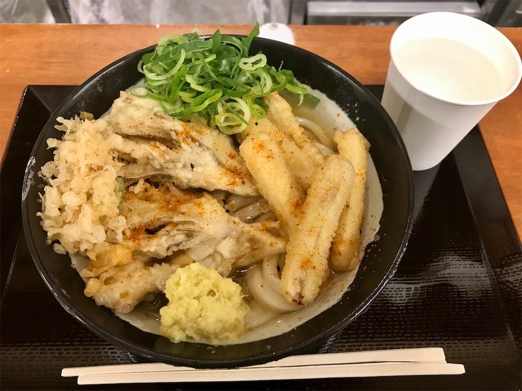 f:id:sukosimo_samuku_nice:20200403014457j:image