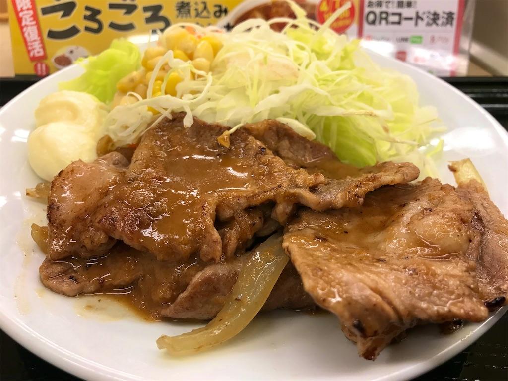 f:id:sukosimo_samuku_nice:20200411002759j:image