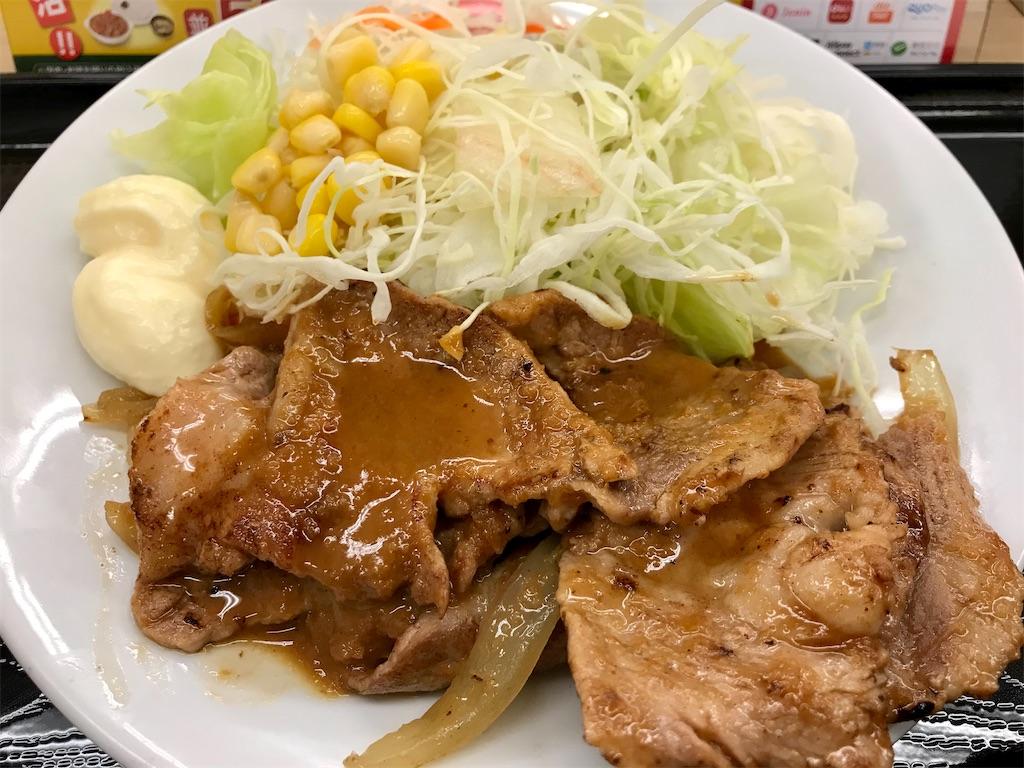 f:id:sukosimo_samuku_nice:20200411002803j:image