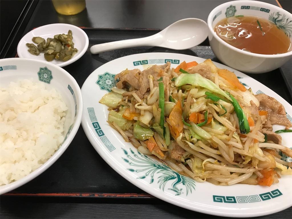 f:id:sukosimo_samuku_nice:20200415004343j:image