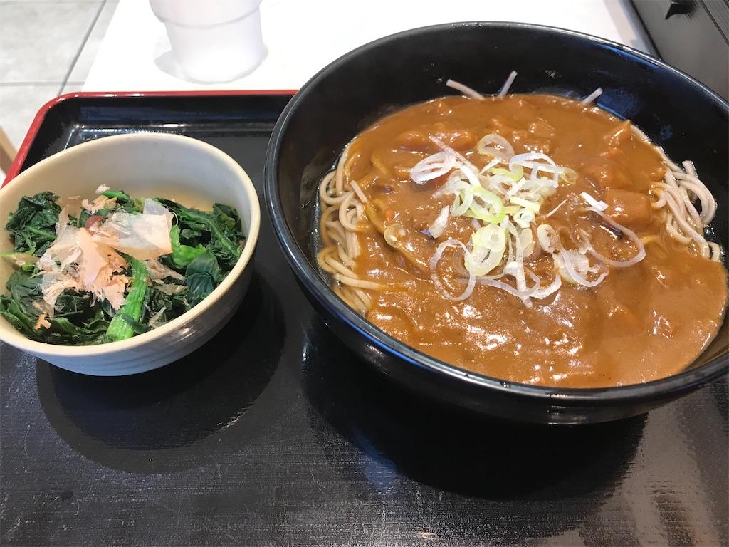 f:id:sukosimo_samuku_nice:20200419024901j:image