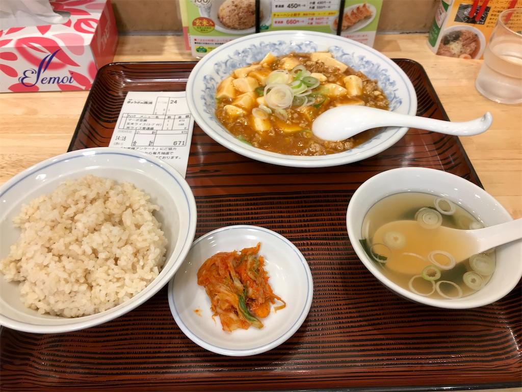 f:id:sukosimo_samuku_nice:20200420144159j:image