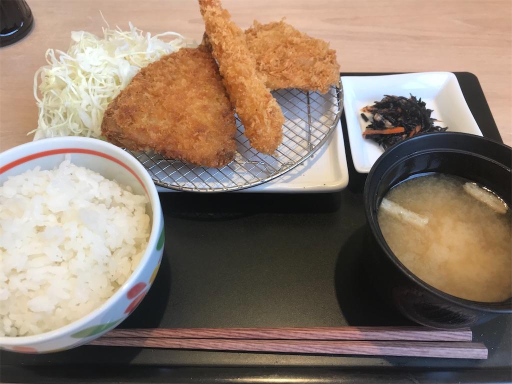 f:id:sukosimo_samuku_nice:20200503022921j:image