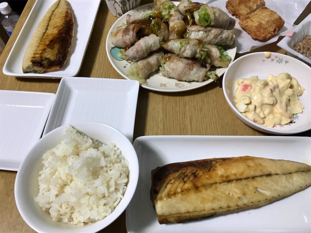f:id:sukosimo_samuku_nice:20200505120319j:image