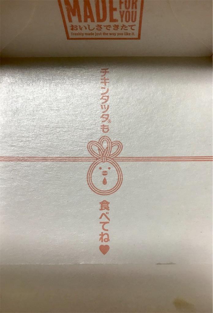 f:id:sukosimo_samuku_nice:20200515015130j:image