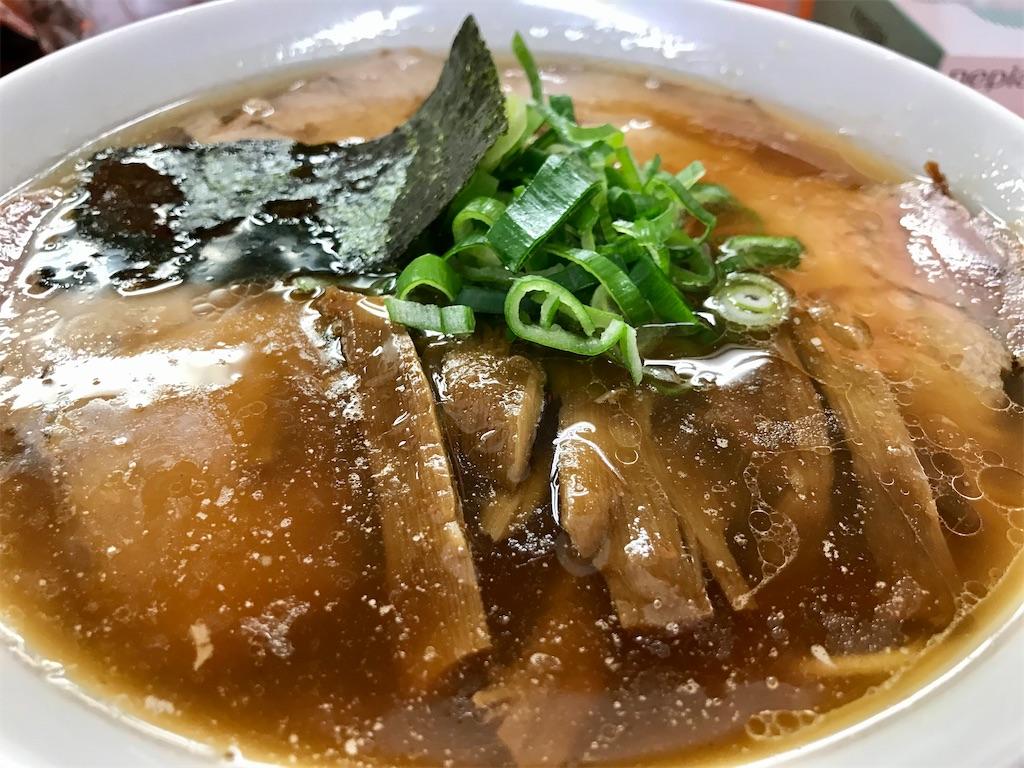 f:id:sukosimo_samuku_nice:20200519144247j:image