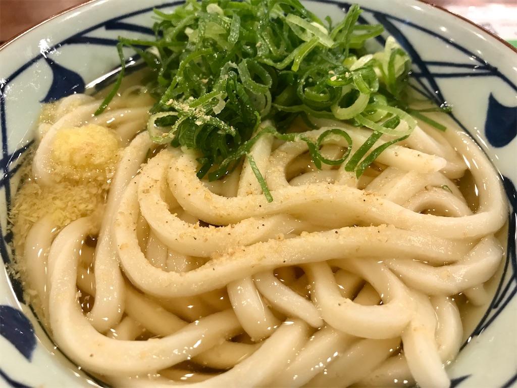 f:id:sukosimo_samuku_nice:20200520225621j:image