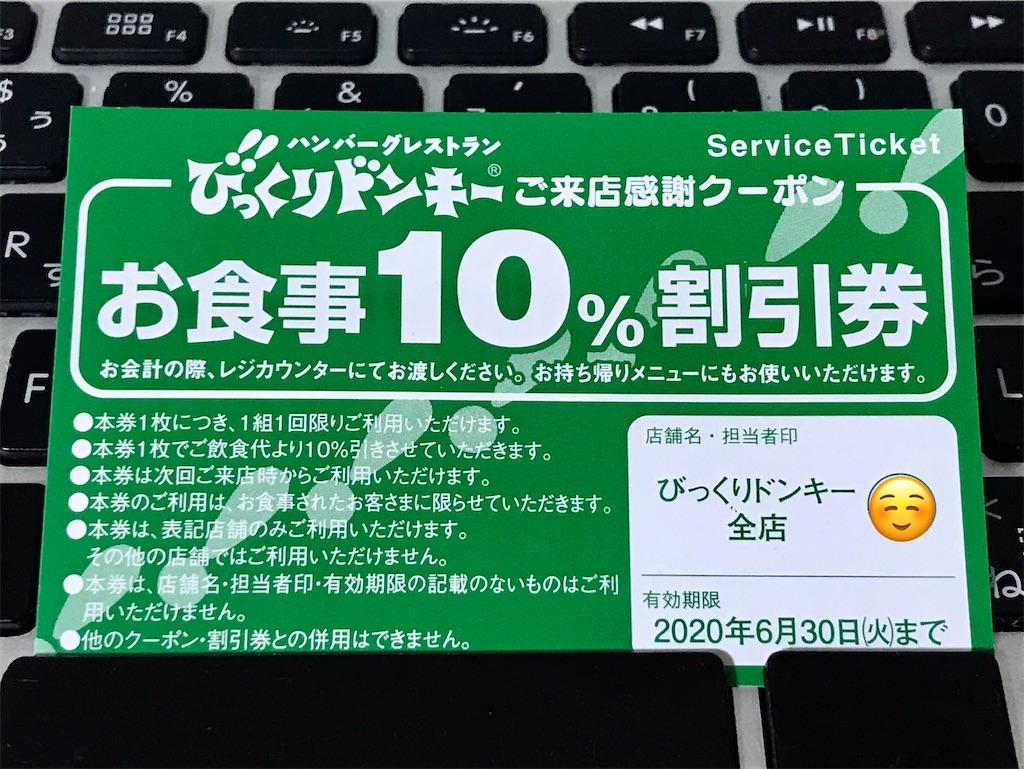 f:id:sukosimo_samuku_nice:20200525020644j:image