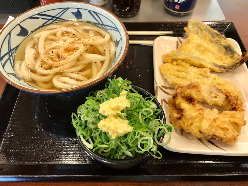 f:id:sukosimo_samuku_nice:20200529013143j:image