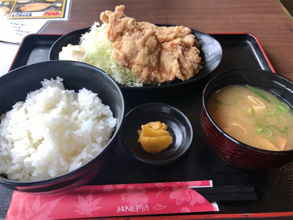 f:id:sukosimo_samuku_nice:20200531011453j:image