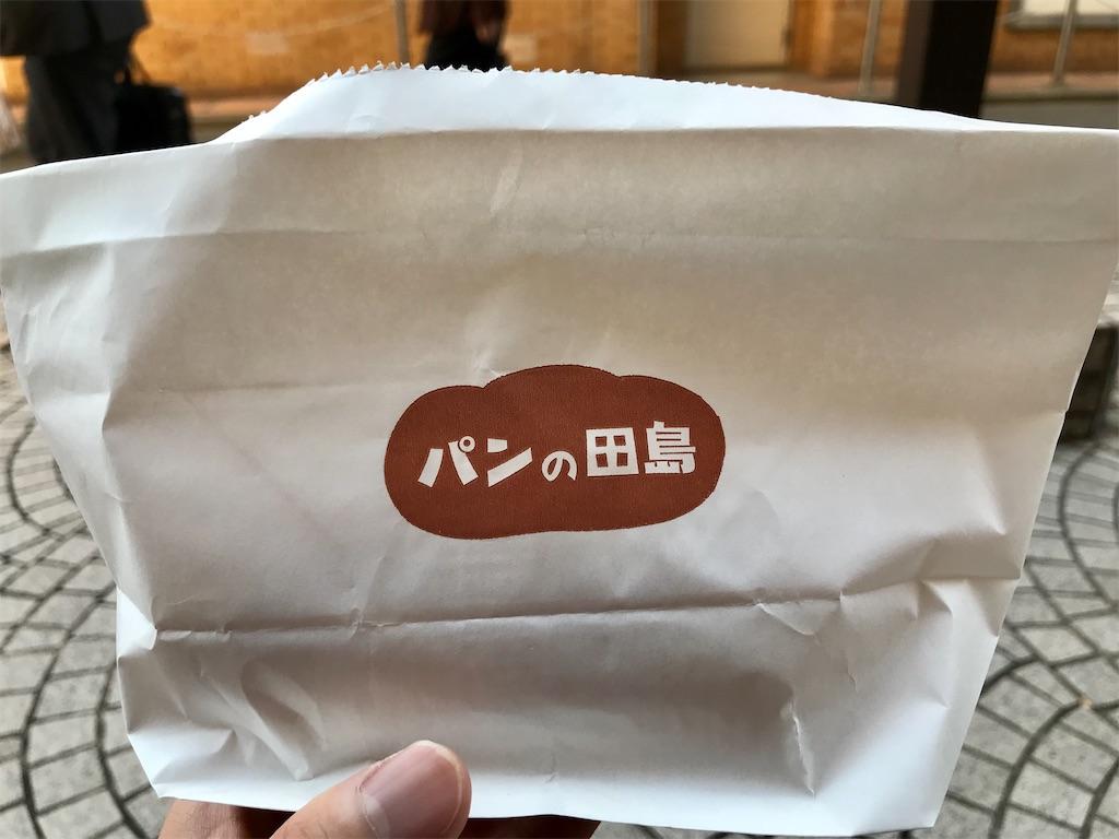 f:id:sukosimo_samuku_nice:20200610013921j:image