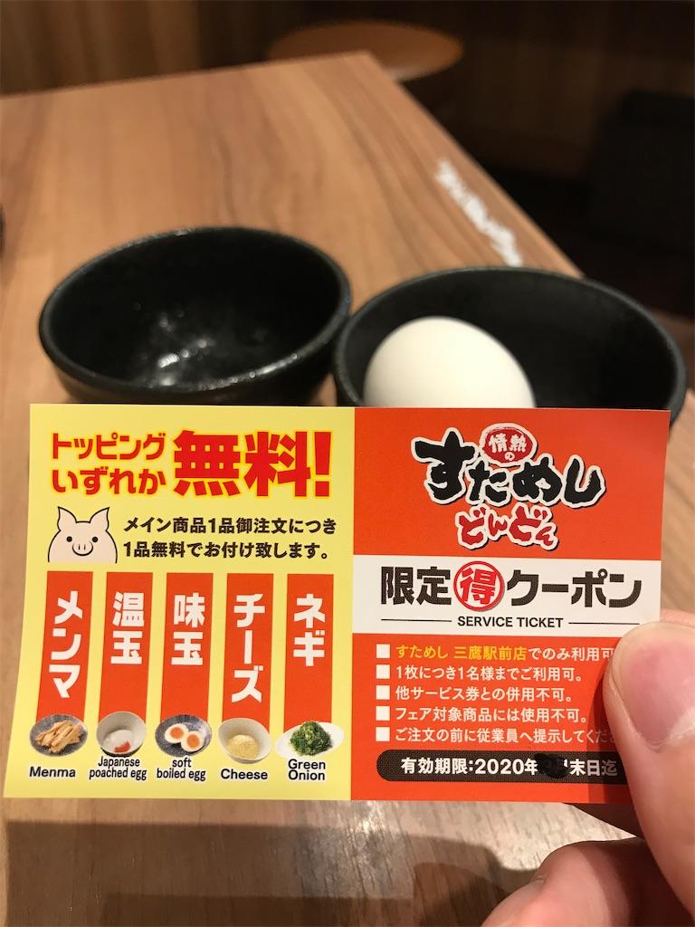 f:id:sukosimo_samuku_nice:20200612231425j:image