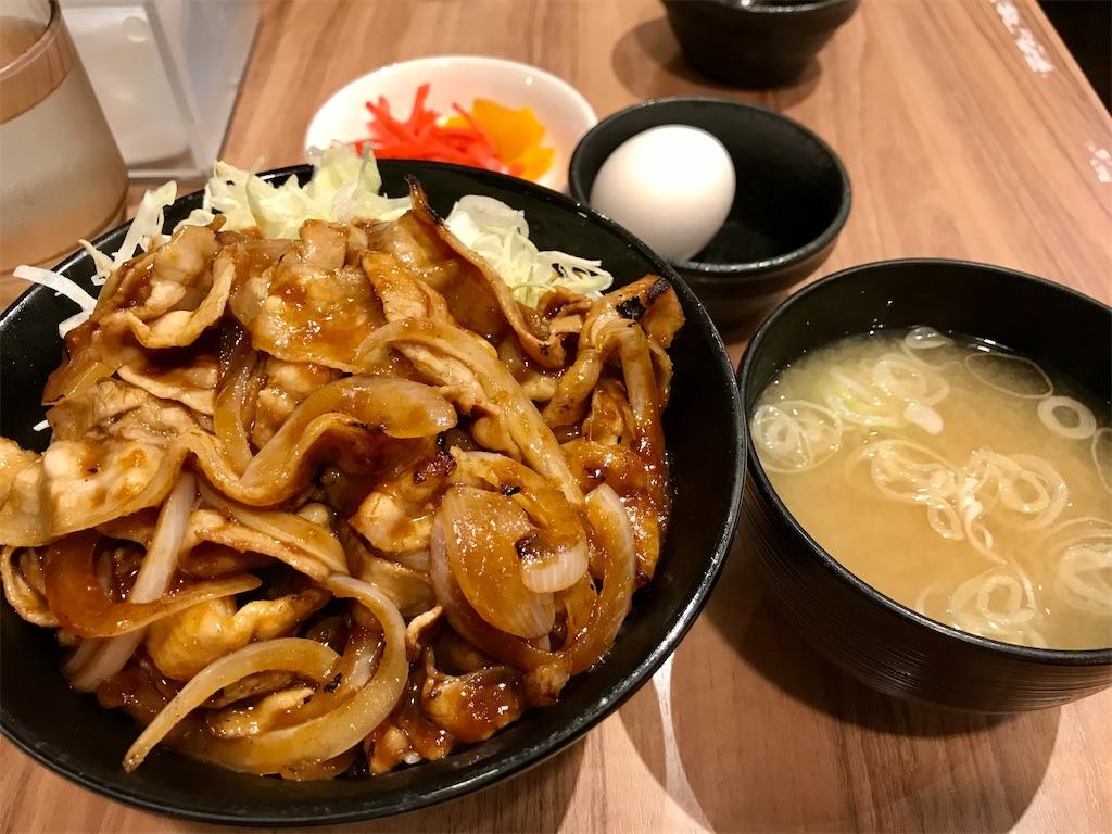 f:id:sukosimo_samuku_nice:20200612231429j:image
