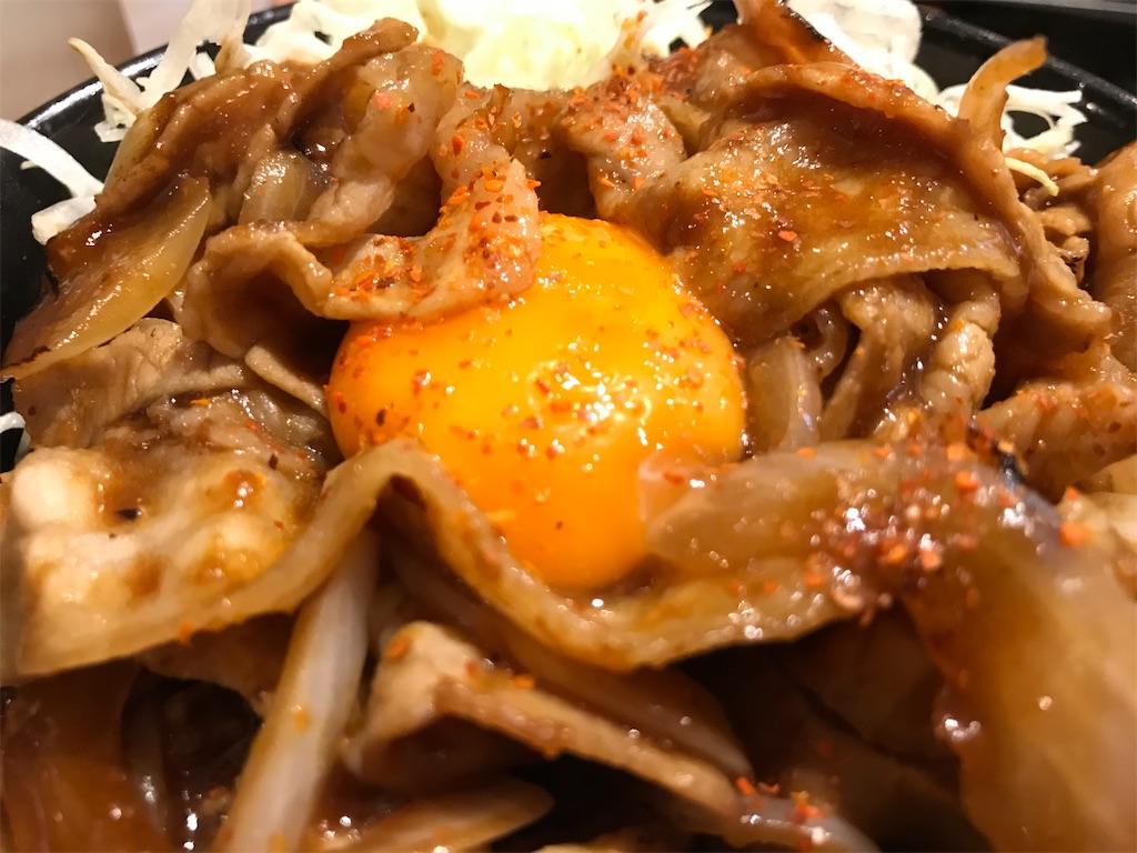 f:id:sukosimo_samuku_nice:20200612231442j:image