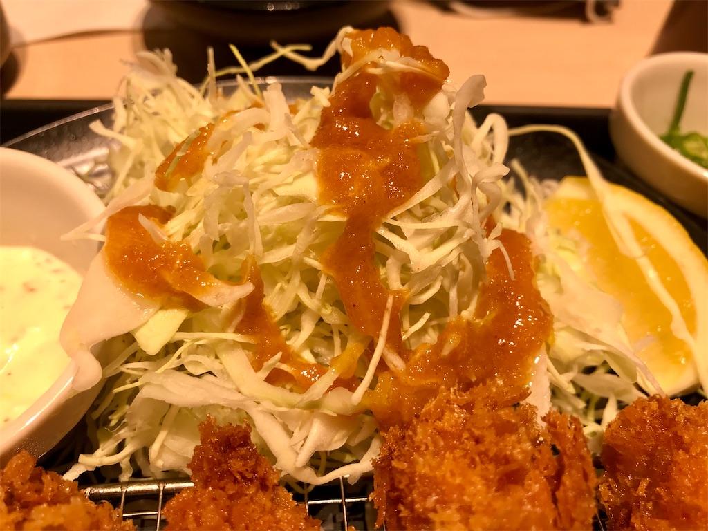 f:id:sukosimo_samuku_nice:20200614190734j:image