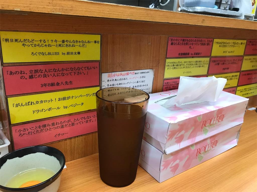 f:id:sukosimo_samuku_nice:20200616161526j:image