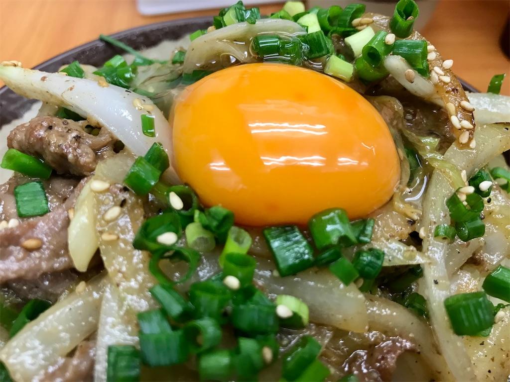 f:id:sukosimo_samuku_nice:20200616161532j:image