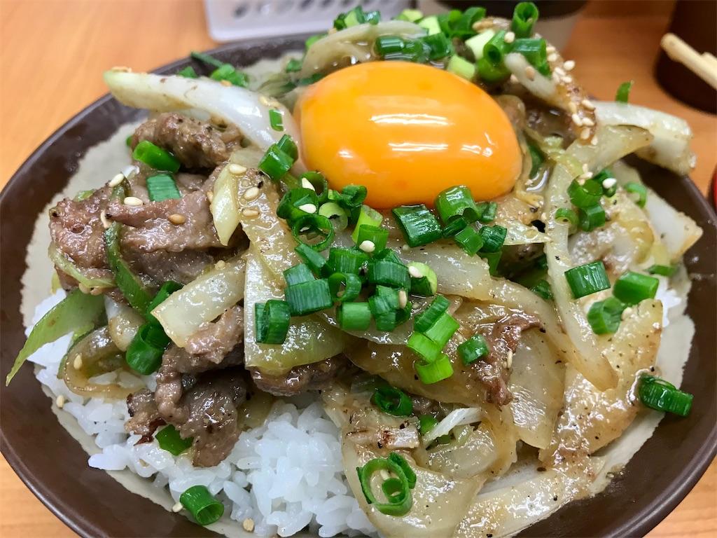 f:id:sukosimo_samuku_nice:20200616161536j:image