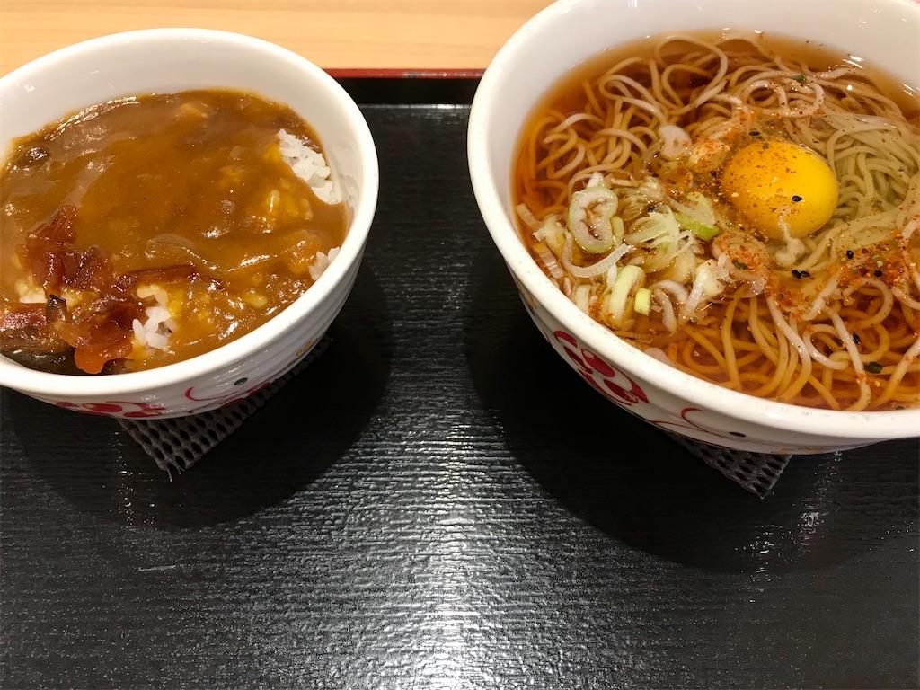 f:id:sukosimo_samuku_nice:20200619160552j:image