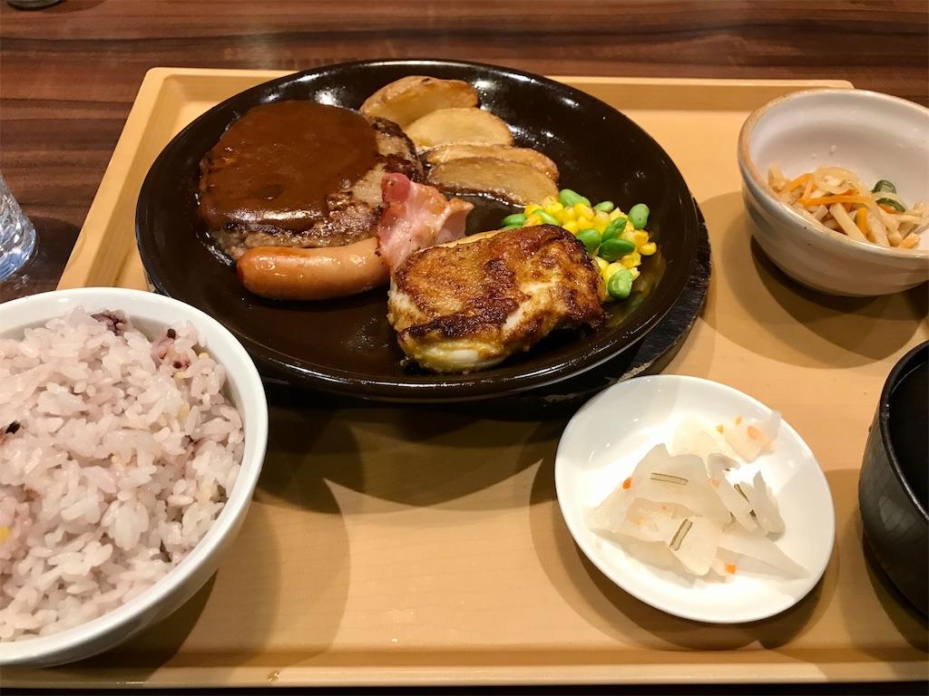 f:id:sukosimo_samuku_nice:20200624162717j:image