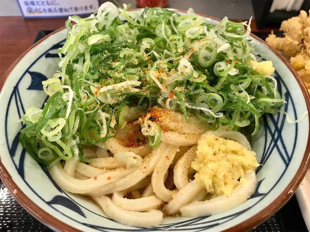 f:id:sukosimo_samuku_nice:20200625153829j:image