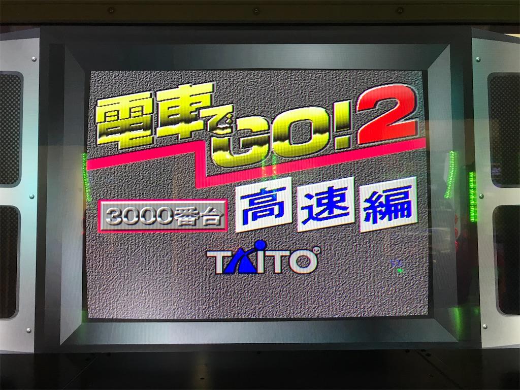 f:id:sukosimo_samuku_nice:20200625175255j:image