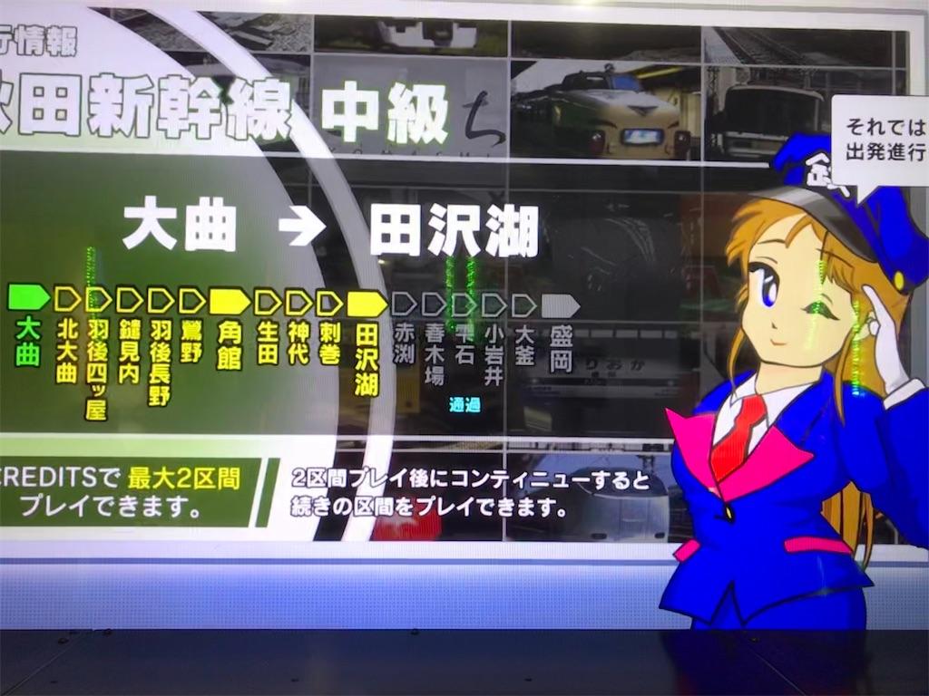 f:id:sukosimo_samuku_nice:20200625175259j:image