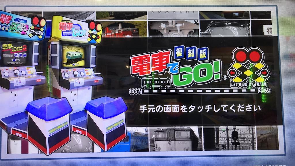 f:id:sukosimo_samuku_nice:20200625175323j:image