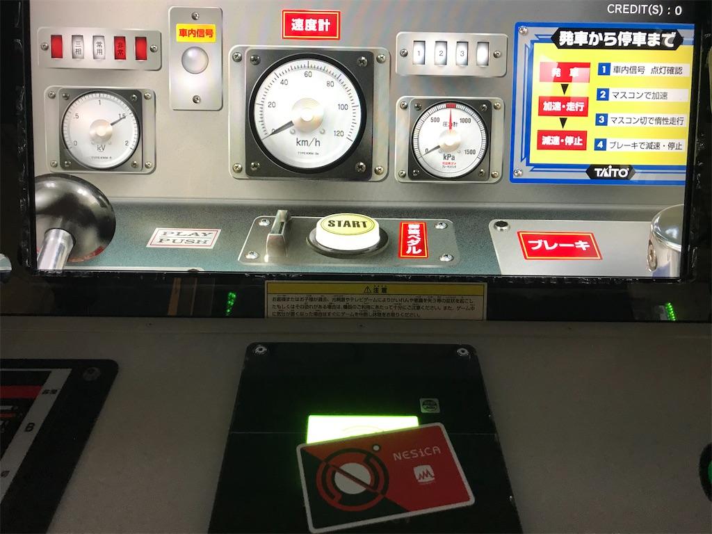 f:id:sukosimo_samuku_nice:20200625175329j:image