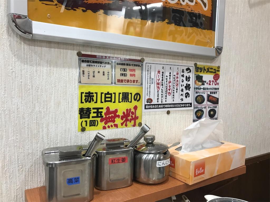 f:id:sukosimo_samuku_nice:20200626005909j:image