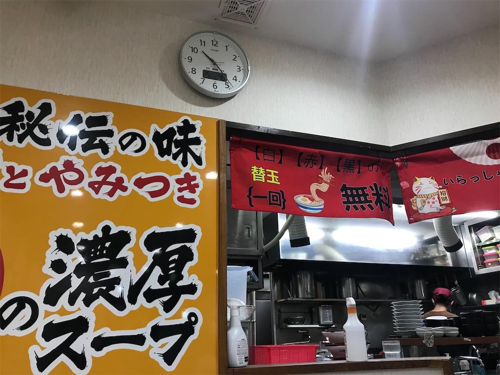 f:id:sukosimo_samuku_nice:20200626005913j:image
