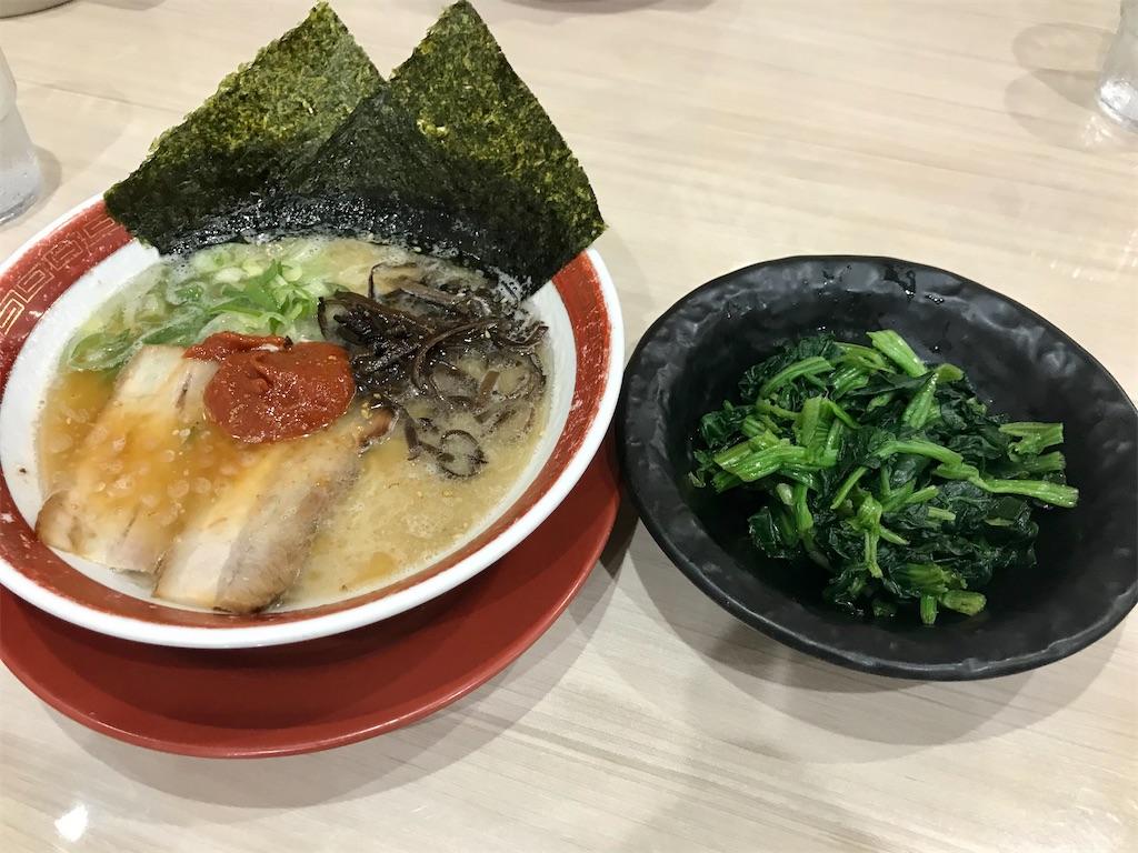 f:id:sukosimo_samuku_nice:20200626005921j:image