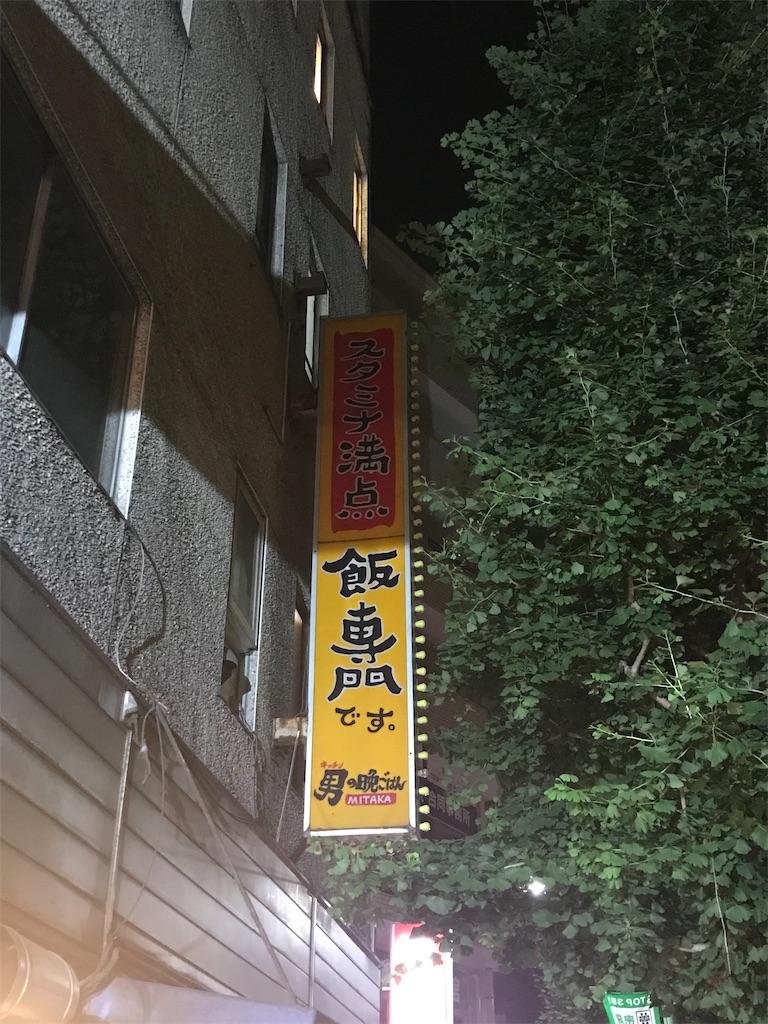 f:id:sukosimo_samuku_nice:20200703031950j:image