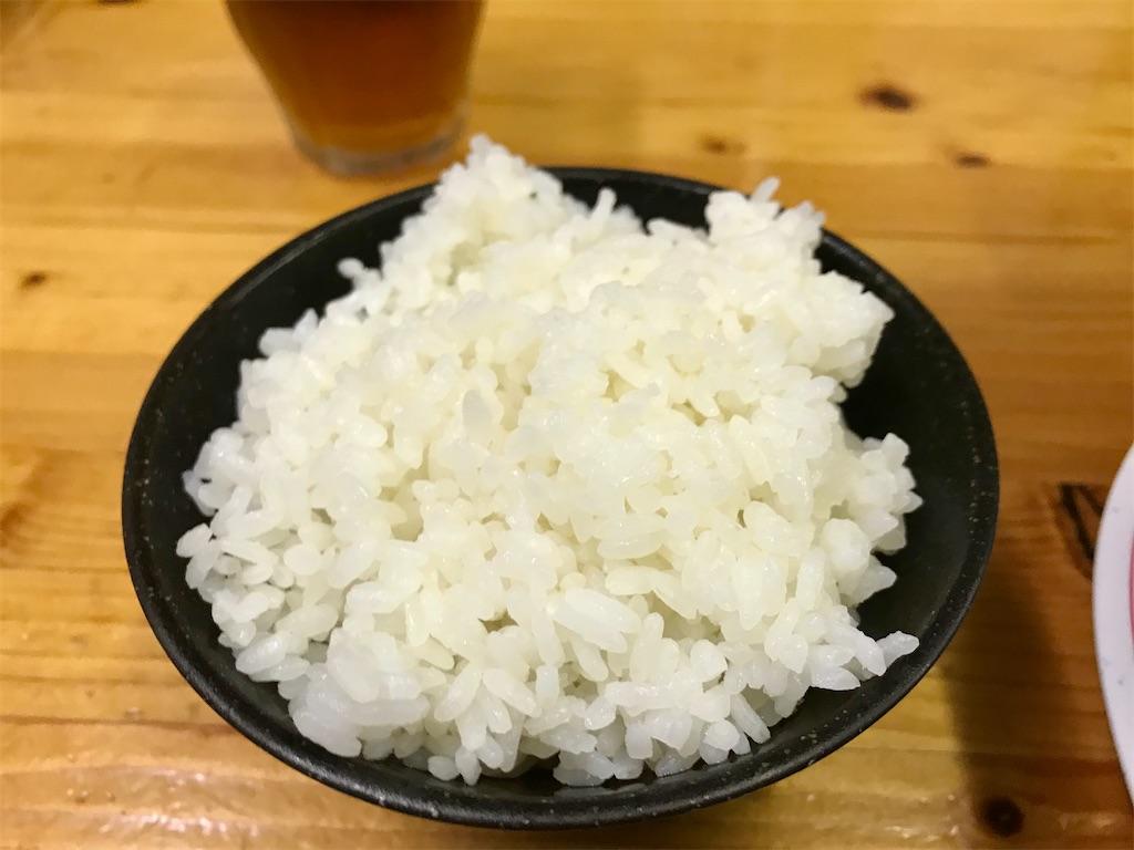 f:id:sukosimo_samuku_nice:20200704022544j:image
