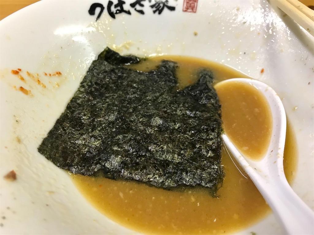 f:id:sukosimo_samuku_nice:20200704022553j:image