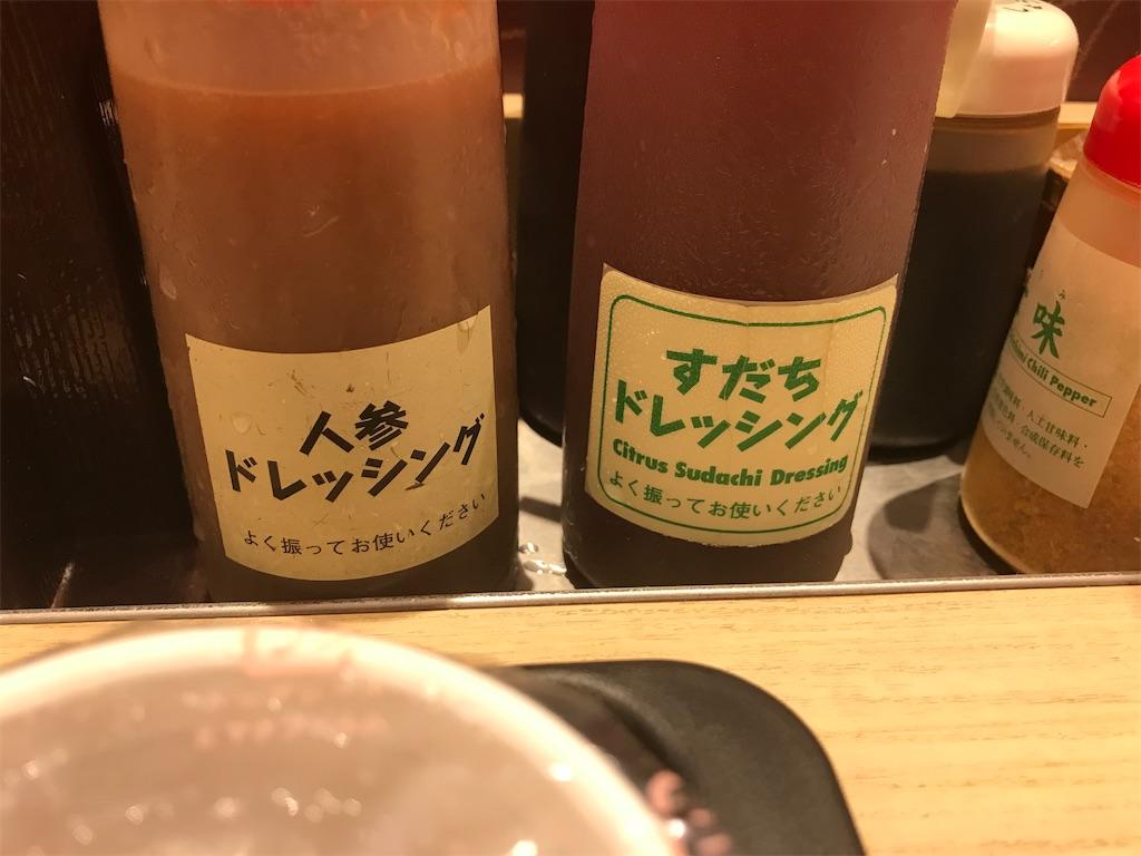 f:id:sukosimo_samuku_nice:20200705151515j:image