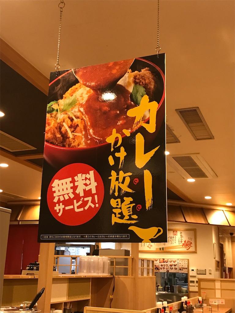 f:id:sukosimo_samuku_nice:20200706160457j:image