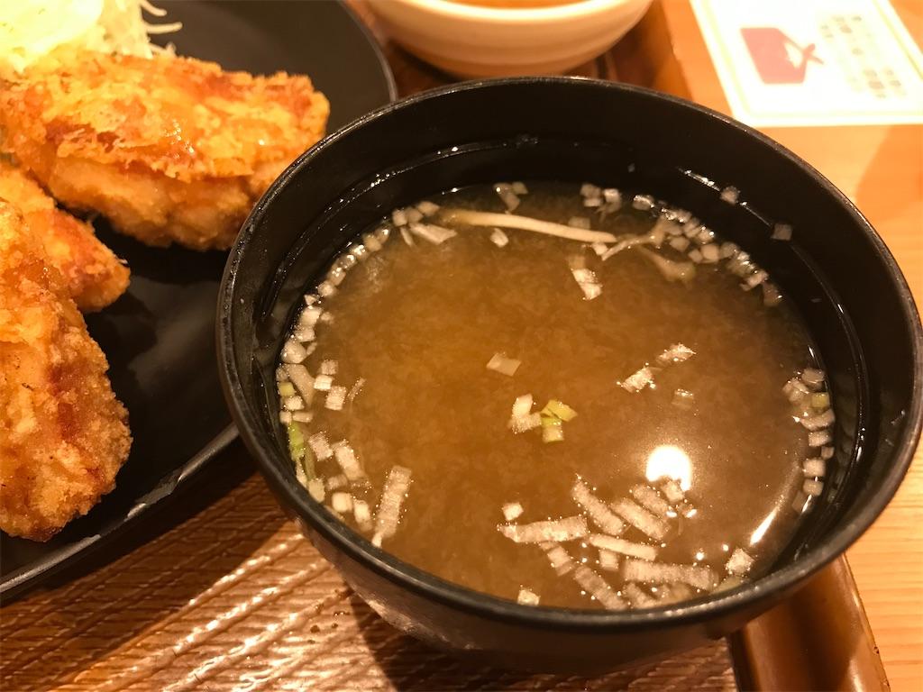 f:id:sukosimo_samuku_nice:20200706160512j:image
