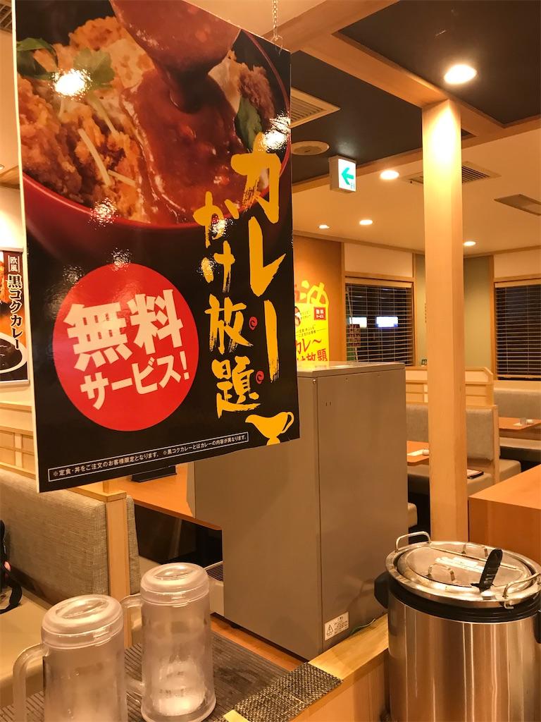 f:id:sukosimo_samuku_nice:20200706160525j:image