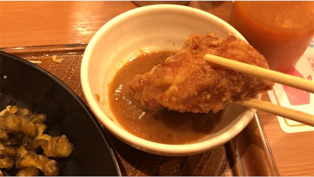 f:id:sukosimo_samuku_nice:20200706160742j:image